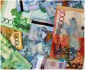Онлайн кредиты в казахстане по доступной цене